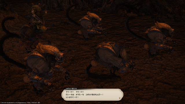 s_ffxiv_20150726_203742.png