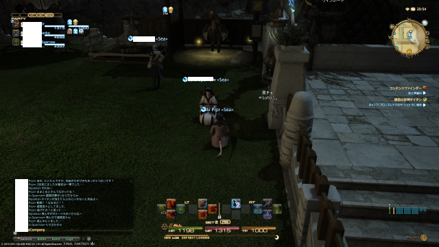 s_ffxiv_20150726_205432.png