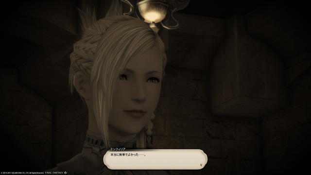 s_ffxiv_20150726_211708.png