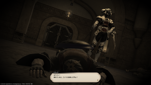 s_ffxiv_20150726_211749.png