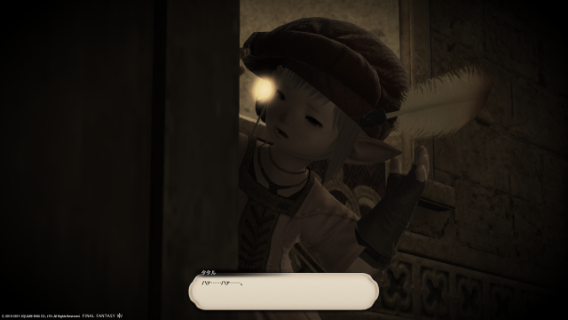 s_ffxiv_20150726_211754.png