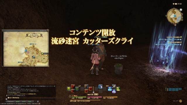 s_ffxiv_20150726_215203.png