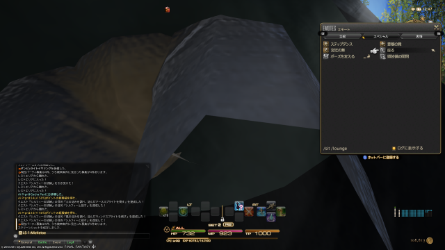 s_ffxiv_20150727_124713.png