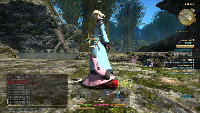 s_ffxiv_20150727_124822.png