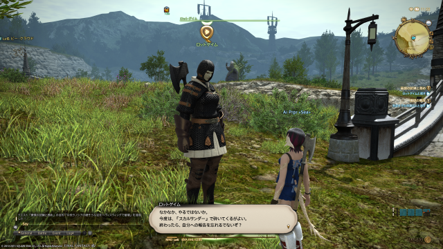 s_ffxiv_20150729_112226.png