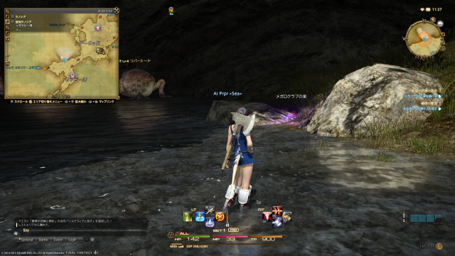s_ffxiv_20150729_112724.png