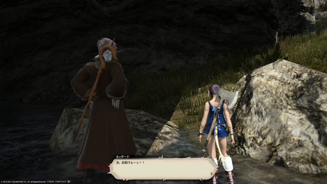 s_ffxiv_20150729_112742.png