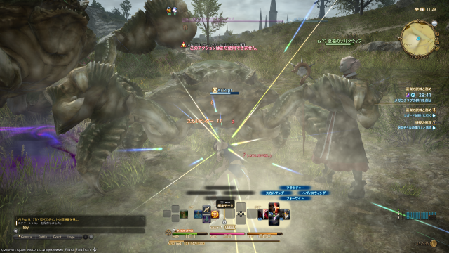 s_ffxiv_20150729_112952.png