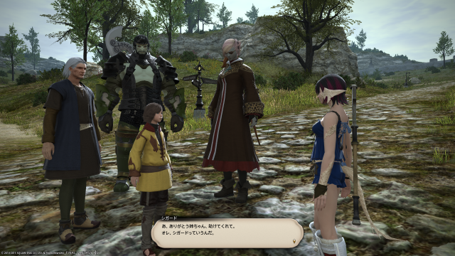 s_ffxiv_20150729_113229.png