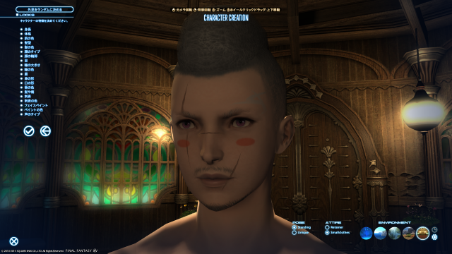 s_ffxiv_20150731_125849.png