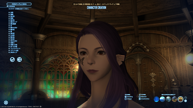 s_ffxiv_20150731_130644.png