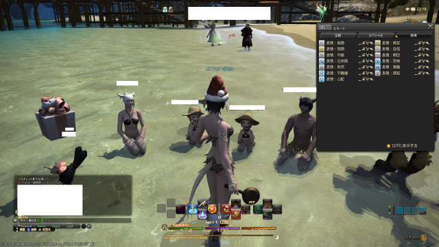 s_ffxiv_20150801_221912.png