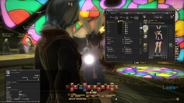 s_ffxiv_20150802_202303.png