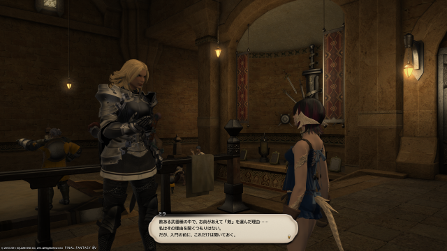 s_ffxiv_20150803_140845.png