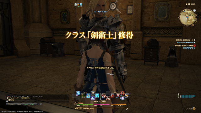 s_ffxiv_20150803_140916.png