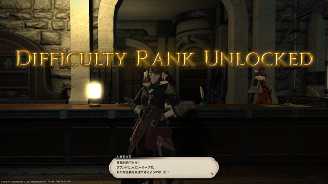 s_ffxiv_20150805_132658.png