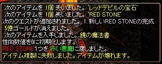 15.1.25鏡運ワーム失敗4