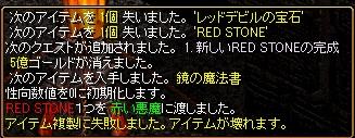 15.1.25鏡運ワーム失敗
