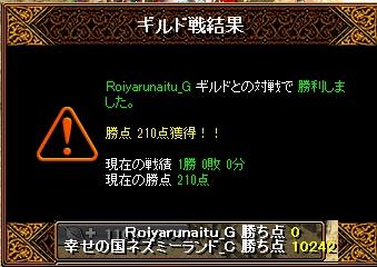 15.3.18Roiyarunaitu様 結果