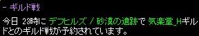 15.3.19気楽堂様