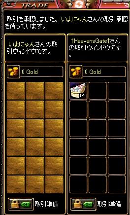 15.3.22いよちゃん誕生日