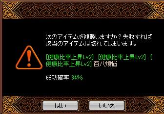 15.3.22煩悩