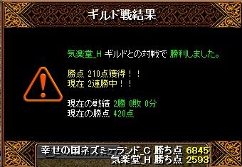 15.5.17気楽堂様 結果