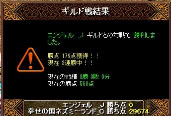 15.5.24エンジェル様 結果