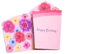 カード:誕生日 飛び出す絵本 ... : ポップアップカード誕生日ダウンロード : カード