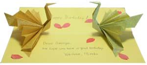 つがいの祝い鶴