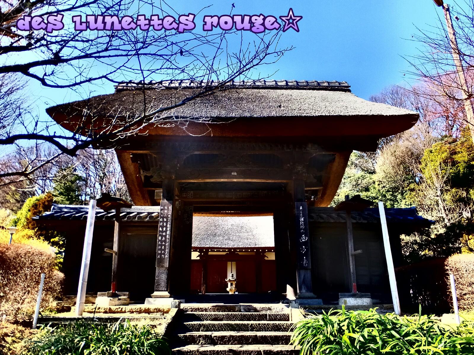 山門:西方寺