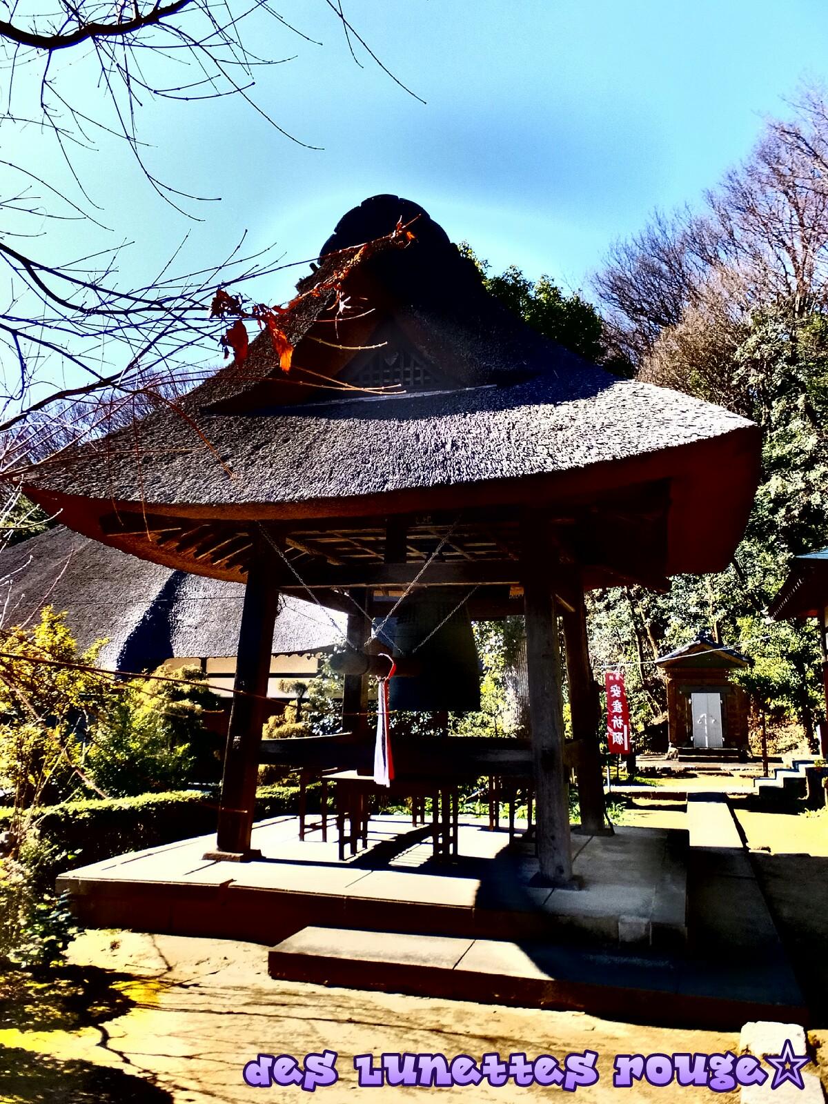 鐘楼:西方寺