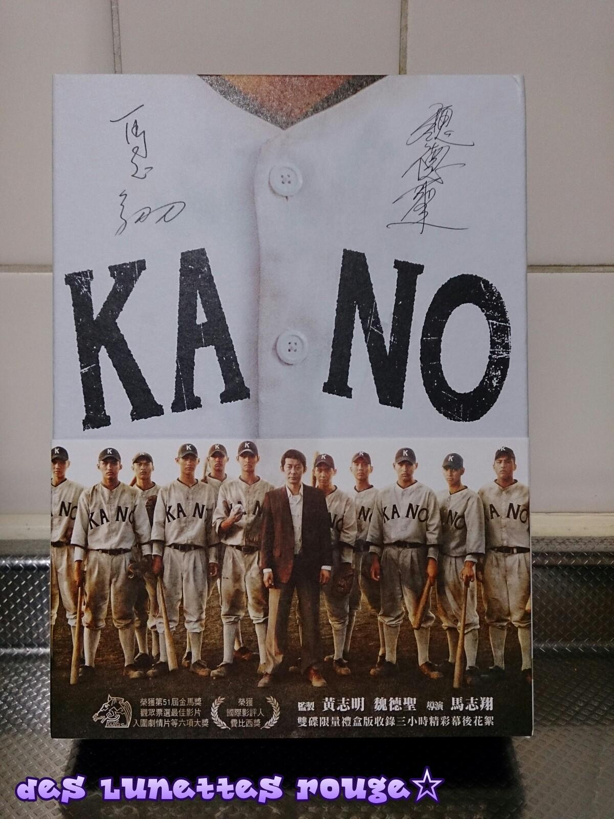 KANO DVD
