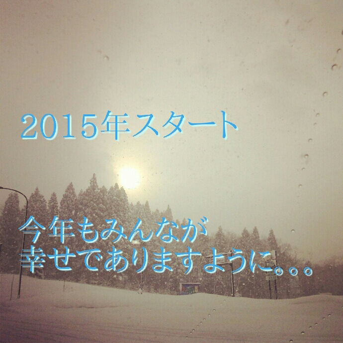 fc2_2015-01-06_01-08-11-372.jpg