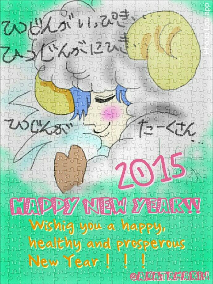fc2_2015-01-09_23-31-52-902.jpg