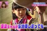 芦田愛菜 牛の乳搾り 握り ミルク 地上波キャプチャー 高画質エロかわいい画像9408