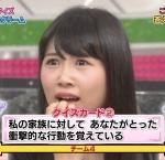 AKB48 西野未姫 顔アップ 困り顔 地上波キャプチャー顔面クリーム砲直前 高画質エロかわいい画像9427