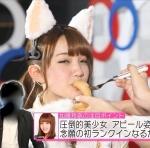 AKB48 加藤玲奈 セクシー 食事顔 咥え カメラ目線 顔アップ 猫耳 誘惑 キャプチャー 高画質エロかわいい画像9435