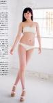 NMB48 吉田朱里 セクシー チューブトップビキニ水着 おっぱいの谷間 全身 太もも 誘惑 高画質エロかわいい画像9456
