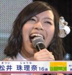 SKE48 松井珠理奈 セクシー 口開け 顔アップ マイク 地上波キャプチャー 高画質エロかわいい画像9459