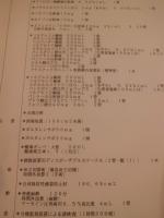 CIMG1679.jpg