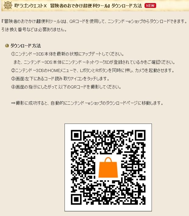 3_20150126004006a7f.jpg