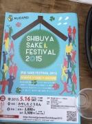 SHIBUYA SAKE FESTIVAL2015