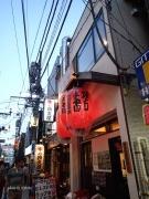 中野 焼とり よね田 中野店 店構え(2015/5/5)