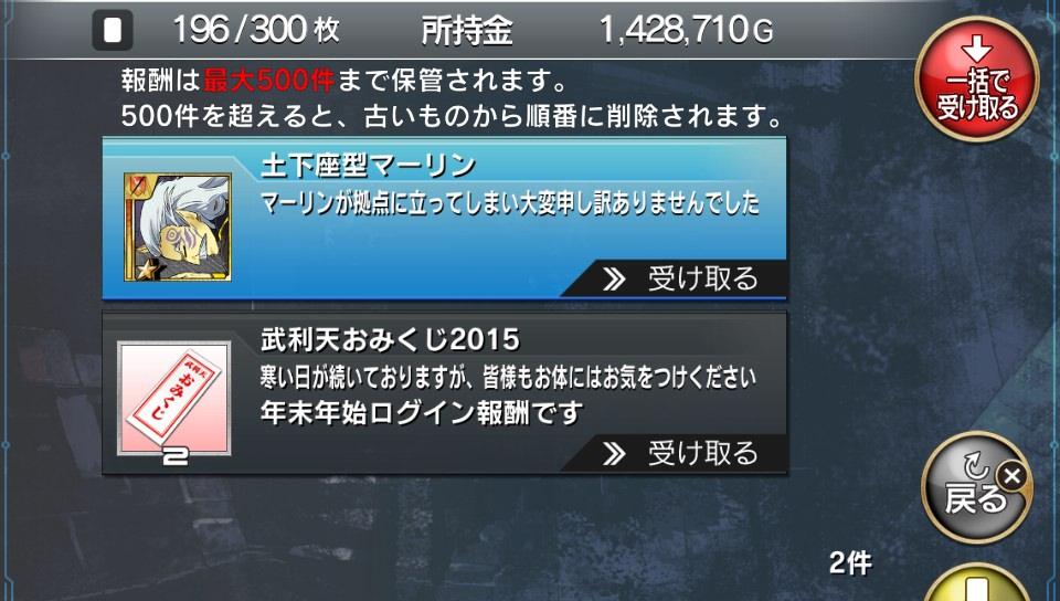 2015011009.jpg