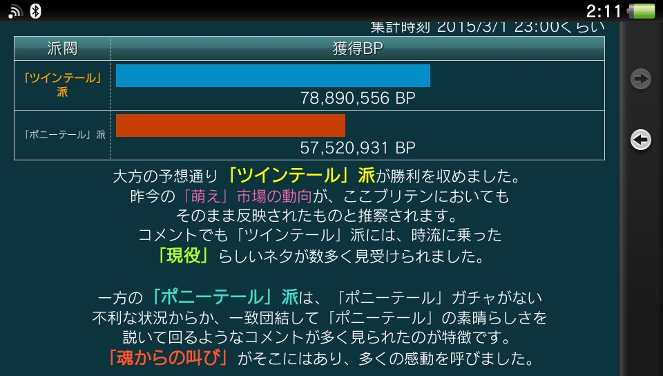 2015031802.jpg