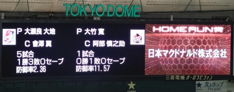 2015051301.jpg