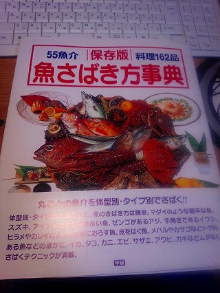 DSC_4617.jpg
