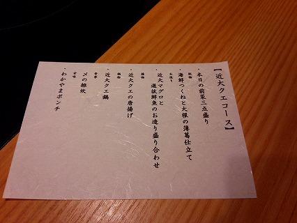 DSC_4806.jpg