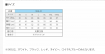 Screenmemo_2015-04-07-17-43-45.png